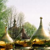 Three cupolas
