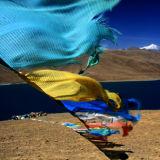 Prayer flags over Tibet