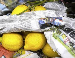 NY-market lemons